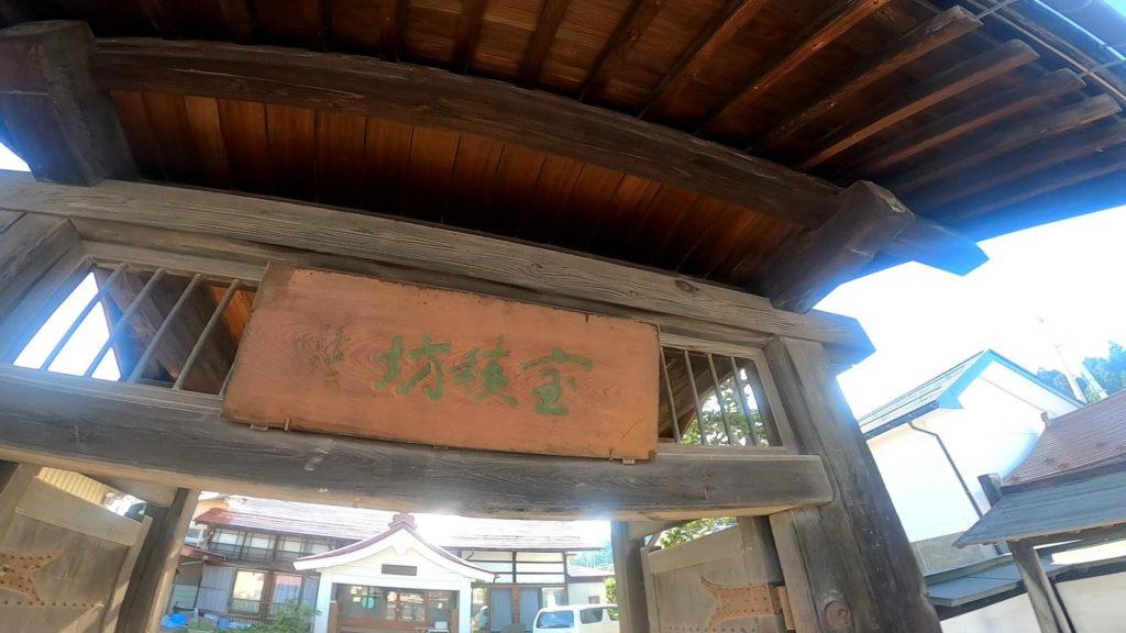 【南陽市熊野大社】パワースポット多数!風鈴飾り期間9月末まで yamagata-nanyou-kumanotaisha.jpg