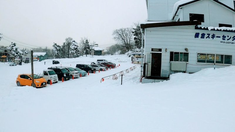 【冬の大嵐 運休の山形蔵王温泉スキー場】36SHOP名物たまこん   Yamagata-Zao-Onsen-Ski-Resort-Closed-due-to-Winter-Storm-and-36Shop-Tamakon.jpg