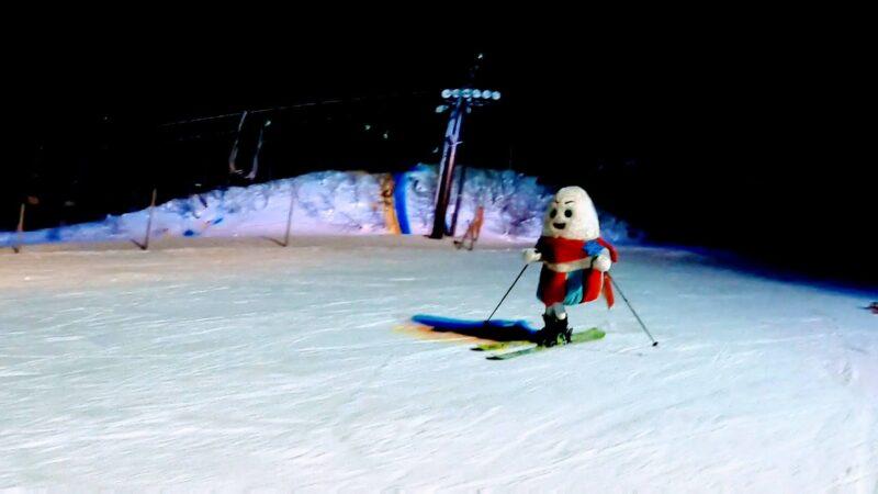 【ナイター情報 横倉に樹氷のじゅっきーくん】山形蔵王温泉スキー場   Yamagata-Zao-Onsen-Ski-Resort-Night-Skiing-Information.jpg