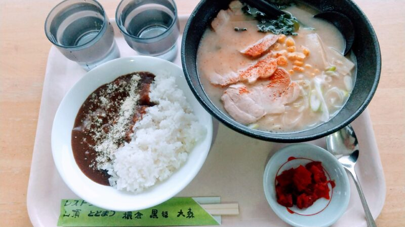 【レストラン黒姫 満腹ラーメンカレーセット】山形蔵王温泉スキー場 Restaurant-Kurohime-at-Yamagata-Zao-Onsen-Ski-Resort-is-convenient-for-many-things.jpg
