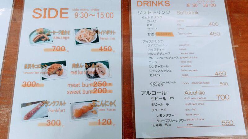 【レストラン山頂 雲上の樹氷絶景レストラン】山形蔵王温泉スキー場   Restaurant-SANCHO-at-Yamagata-Zao-Onsen-Ski-Resort.jpg