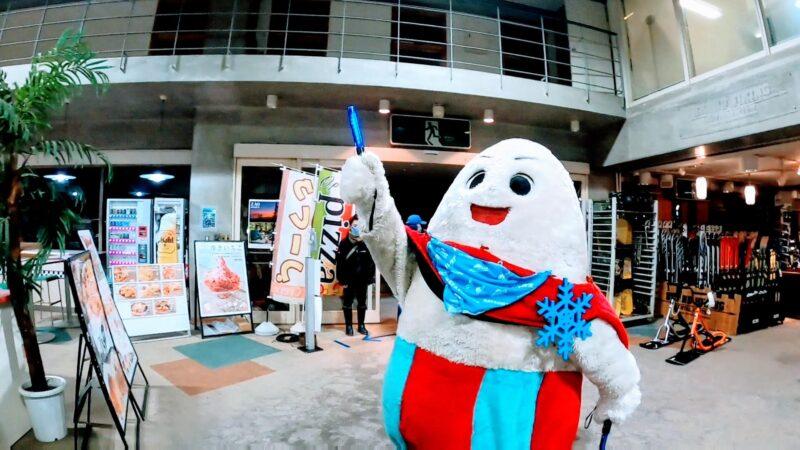 【樹氷祭り2021 じゅっきーくん松明滑走】山形蔵王温泉スキー場 Winter-Festival-at-Yamagata-Zao-Onsen-Ski-Resort.jpg