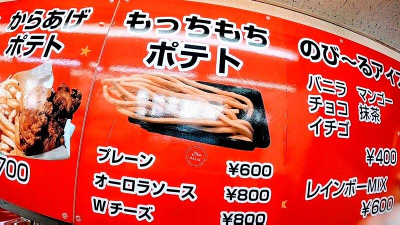 【横倉無料休憩所ファミリー向けドネルケバブ】山形蔵王温泉スキー場   Yokokura-Free-Rest-Area-in-Yamagata-Zao-Onsen-Ski-Resort.jpg