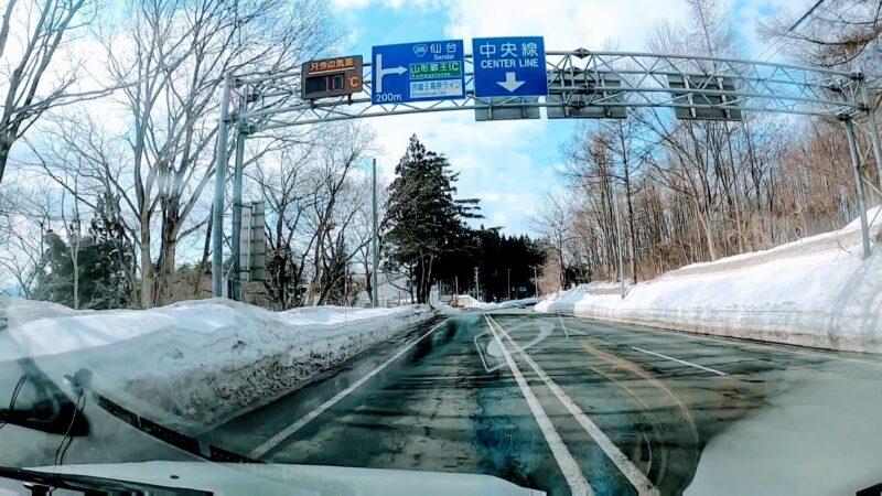 【中央高原雪山トレッキング 五郎岳と三郎岳】山形蔵王温泉スキー場 Trekking-to-the-Kotan-area-of-Yamagata-Zao-Onsen-Ski-Resort.jpg