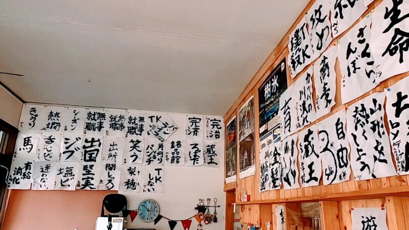 【そば梨庵 スキースノーボード好きが賑わう店】山形蔵王温泉上の台 Soba-Rian-at-Yamagata-Zao-Onsen-Ski-Resort-is-a-popular-place-for-skiers-and-snowboarders.jpg