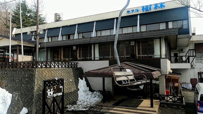 【スプリングシーズン ラスト上の台】3月春の山形蔵王温泉スキー場   Enjoy-Yamagata-Zao-Onsen-Ski-Resort-in-March-Spring-Season.jpg