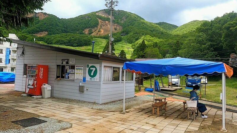 【ZAOスーパースライダー夏の山形蔵王】ファミリーに人気おすすめ   Yamagata-Zao-Onsen-Ski-Resort-in-the-summer.ZAO-Super-Slider-is-a-popular-choice-for-families.jpg