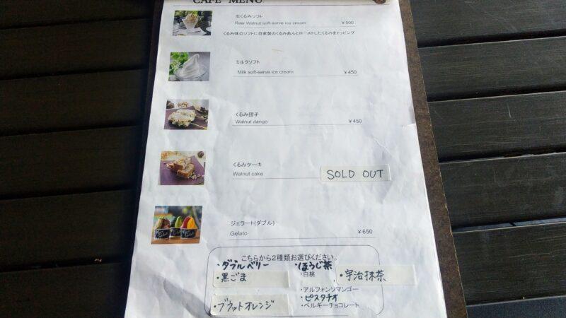 【オシャレなユニテカフェ女子会 】エシレ 山形蔵王温泉展望デッキ The-stylish-Unite-Cafe-at-Yamagata-Zao-Onsen-Ski-Resort-has-delicious-essire-and-amazing-view-decks.jpg