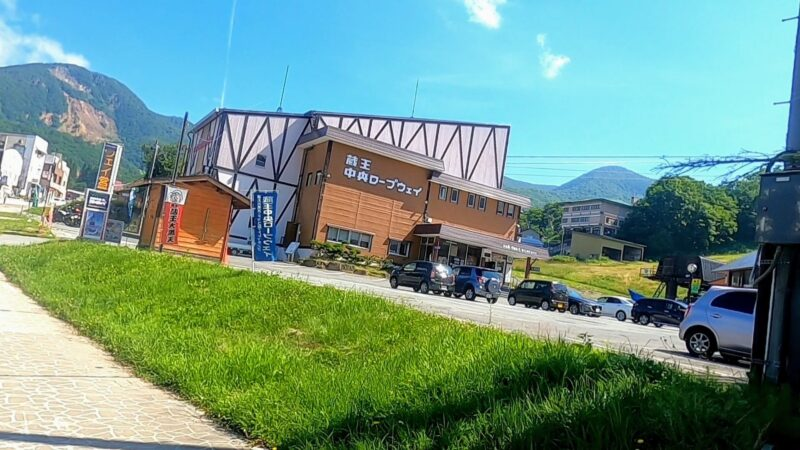 【山形蔵王巡礼 御利益トレッキング】特典満載 流行りの御朱印巡り   Enjoy-popular-and-affordable-trekking-tours-at-Yamagata-Zao-Onsen-Ski-Resort.jpg