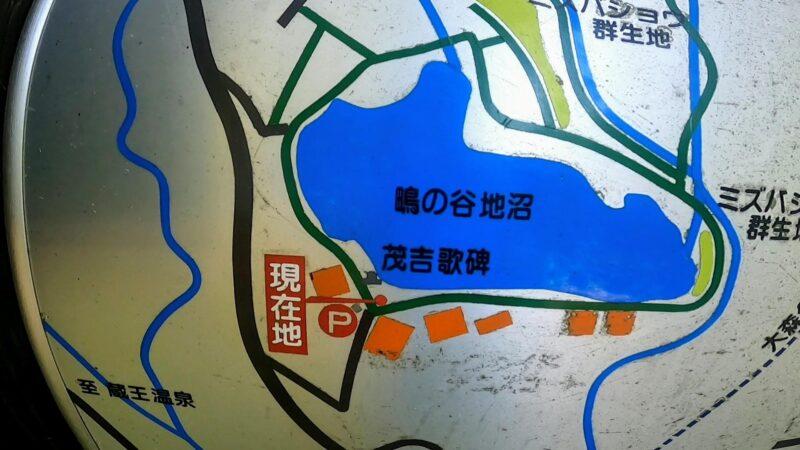 【鴫の谷地沼 遊歩道コース】季節を楽しめる 山形蔵王温泉スキー場 yamagata-zao-shiginoyachinuma-map.jpg