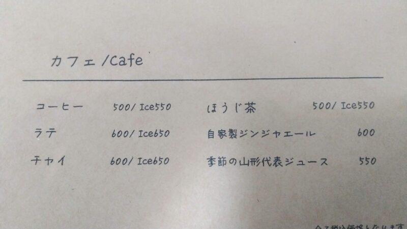 【蔵王カフェ&バルChotto 気軽にバインミー】山形蔵王温泉街  Zao-Cafe-Bar-chotto-newly-opened-in-Yamagata-Zao-Onsen-Town.jpg