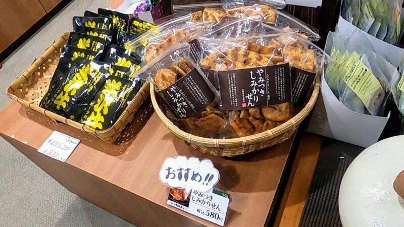 【36SHOPのたまこん 蔵王ロープウェイ】山形蔵王温泉スキー場  Enjoy-the-36-shop-Tamakon-on-the-Zao-Ropeway-at-Yamagata-Zao-Onsen-Ski-Resort.jpg